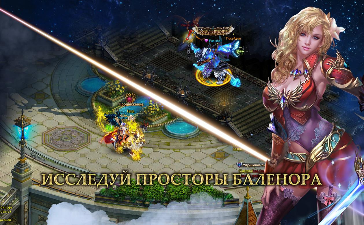 Demon Slayer 3 играть