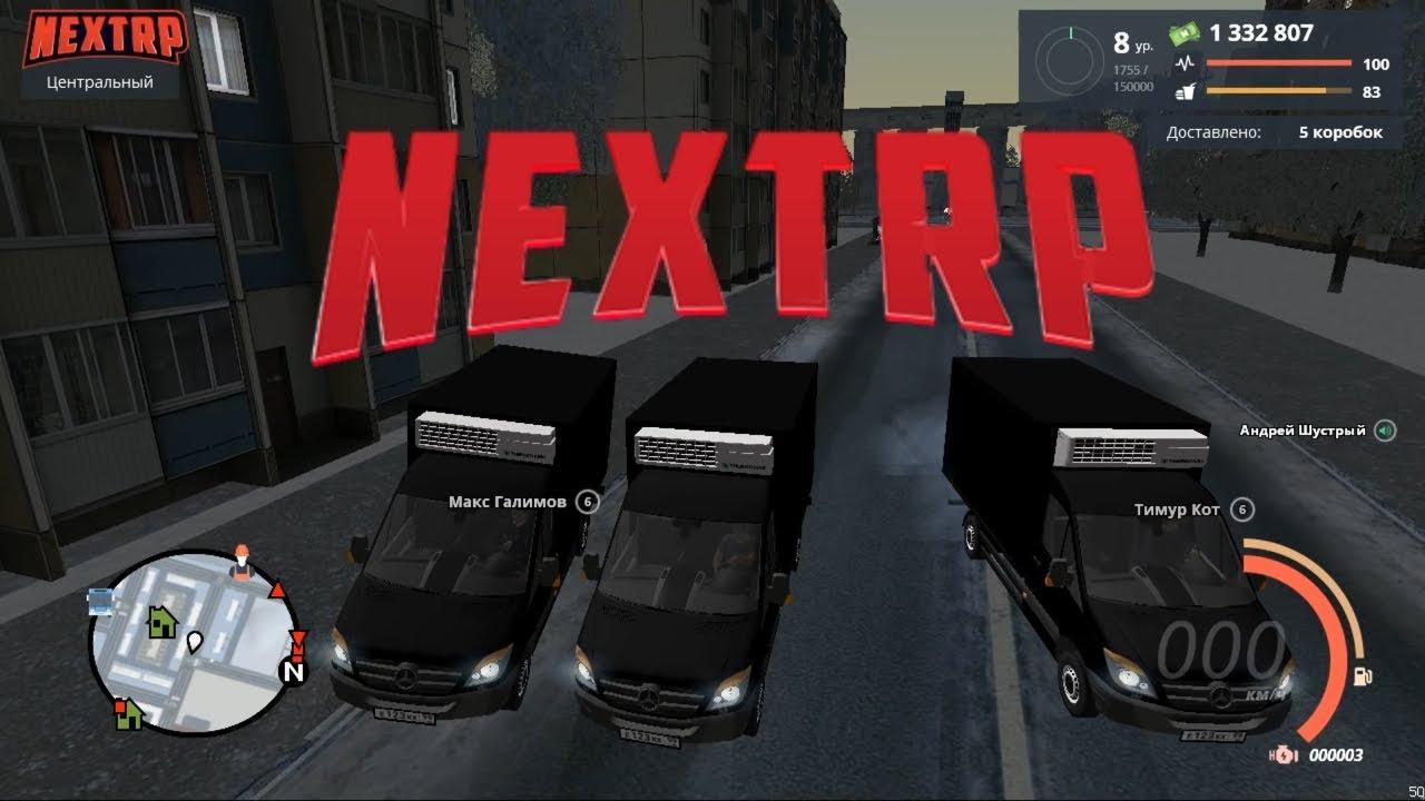 NextRP